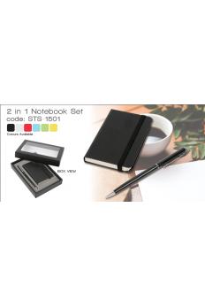 Multicolour 2-in-1 Notebook Set